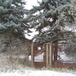Eladó  családi ház (Erdőkertes) 34,9 M  Ft